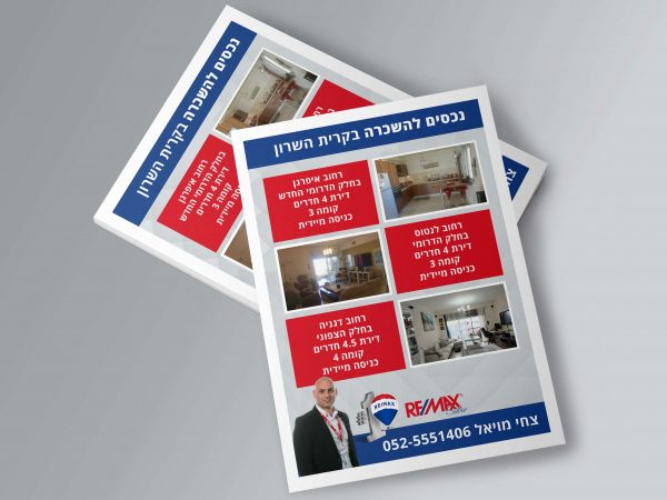 <span>Real Estate Flyer</span><i>→</i>